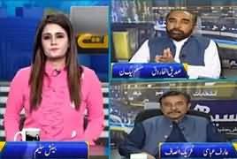 Seedhi Baat (Akhtar Mengal Agree to Support PTI) – 26th June 2019