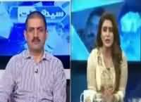 Seedhi Baat (All Leaders on Same Page) – 3rd October 2016