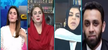 Seedhi Baat (Allegations on Fayaz Chohan) - 3rd November 2020