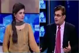 Seedhi Baat (American Minister Visit) – 24th October 2017