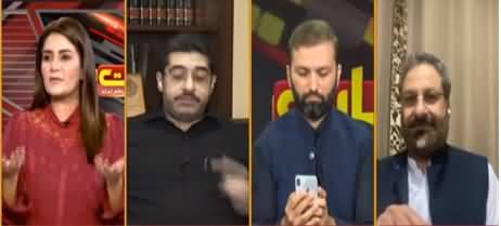 Seedhi Baat (ANP Ka PDM Chorne Ka Elan) - 6th April 2021