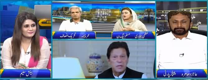 Seedhi Baat (APC, What Opposition Wants?) - 27th June 2019