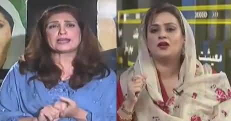 Seedhi Baat (Arif Alvi Sadar e Pakistan Muntakhib) – 4th September 2018