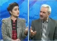 Seedhi Baat (Arif Hameed Bhatti Exclusive Interview) – 11th February 2016