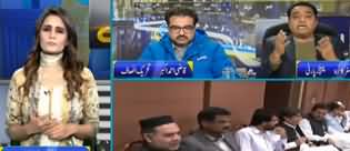 Seedhi Baat (Army Act Amendment Approved) - 7th January 2020