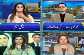 Seedhi Baat (Army Act Amendment & Opposition) - 6th January 2020