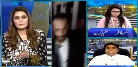 Seedhi Baat (Asif Zardari Hits Policeman) - 5th September 2019