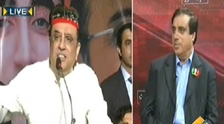 Seedhi Baat (Asif Zardari Imran Khan Par Baras Parey) - 2nd December 2014