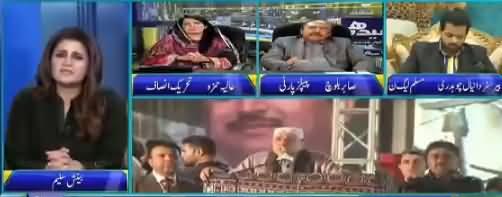 Seedhi Baat (Asif Zardari Ka Ishara Kis Taraf) - 17th December 2018