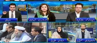 Seedhi Baat (Asif Zardari's Health Issue) - 2nd December 2019