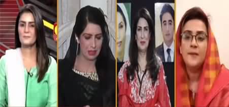 Seedhi Baat (Asif Zardari's Political Stroke) - 16th March 2021