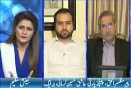 Seedhi Baat (Awam Bunyadi Zaroriyat Se Mehroom) – 29th March 2017