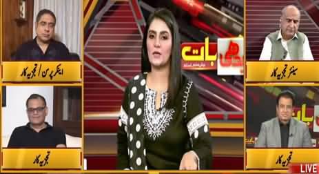 Seedhi Baat (Azad Kashmir Election Campaign) - 19th July 2021