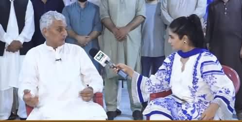 Seedhi Baat (Azad Kashmir Election Special) - 20th July 2021