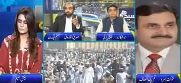 Seedhi Baat (Azadi March Jaari, Other Issues) - 28th October 2019
