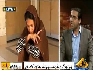 Seedhi Baat (Baap Ne Apne Bachon Ko Zeher Pila Diya) – 19th May 2015