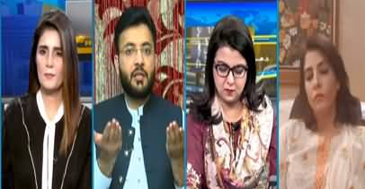 Seedhi Baat (Badar Rasheed's Linked with PTI Leaders) - 6th October 2020