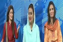 Seedhi Baat (Bharti Jasoos Ko Saza e Maut) – 10th April 2017