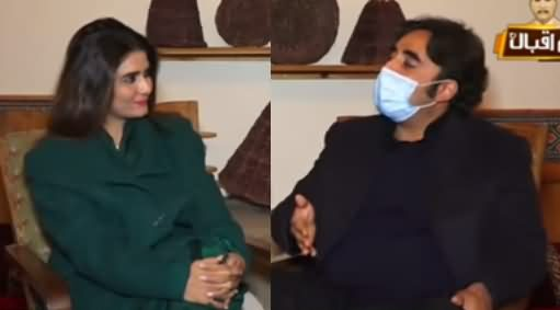 Seedhi Baat (Bilawal Bhutto Zardari Exclusive Interview) - 7th November 2020