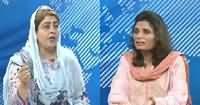 Seedhi Baat (British Lady Killed in Pakistan) – 27th July 2016