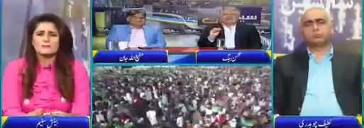 Seedhi Baat (Ch. Nisar Ki Policy Kia Hogi?) - 16th March 2018