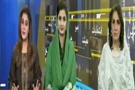 Seedhi Baat (Chairman NAB Interview Controversy) – 21st May 2019