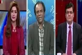 Seedhi Baat (Chairman Senate Elected) – 12th March 2018