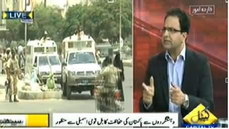 Seedhi Baat (Chaudhry Nisar Differences with Nawaz Sharif) - 2nd July 2014