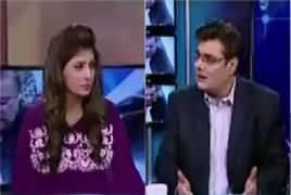 Seedhi Baat (Chaudhry Nisar Ka Bayan) – 19th September 2017