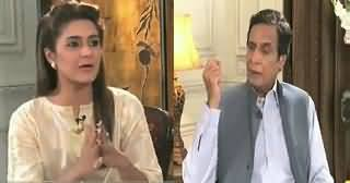 Seedhi Baat (Chaudhry Pervaiz Elahi Exclusive) – 8th June 2015