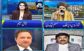 Seedhi Baat (Coronavirus: What Govt Needs To Do?) - 18th March 2020