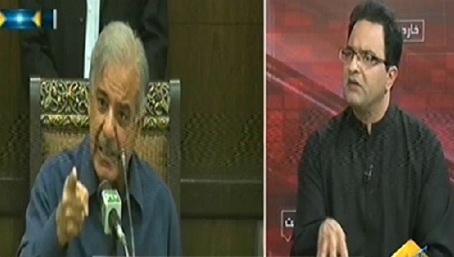Seedhi Baat Part-1 (Imran Khan & Qadri Declared Proclaimed Offenders) – 14th November 2014