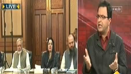 Seedhi Baat (Court Judgement in Musharraf Treason Case) - 21st November 2014