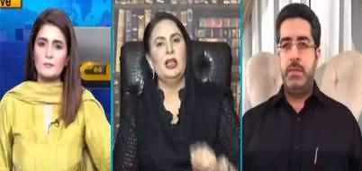 Seedhi Baat (Court's Direction in Nawaz Sharif Case) - 1st Septemer 2020