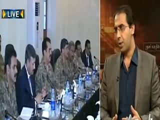 Seedhi Baat (Decision of Action Against Banned Outfits in Meeting) – 14th May 2015