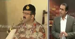 Seedhi Baat (DG Rangers Briefing on Karachi Law & Order) – 11th June 2015
