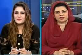 Seedhi Baat (Discussion on Current Issues) – 18th April 2019