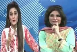 Seedhi Baat (Discussion on Current Issues) – 4th May 2017
