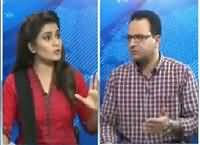 Seedhi Baat (Discussion on Different Issues) – 1st March 2016