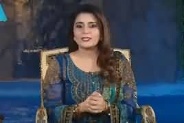 Seedhi Baat (Eid Special Show) – 5th June 2019