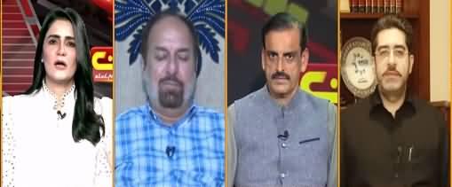 Seedhi Baat (Every One on Imran Khan's Footsteps in PTI) - 22nd September 2021  Youtube