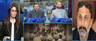 Seedhi Baat (Fall of Dhaka, APS Incident) - 16th December 2019