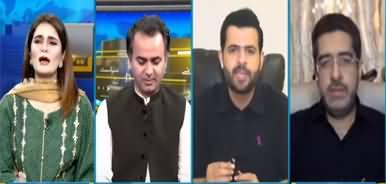 Seedhi Baat (Fazlur Rehman PPP Alliance) - 28th July 2020
