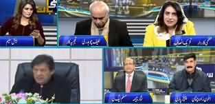 Seedhi Baat (FIA Raid on PMLN Secretariat) - 26th December 2019