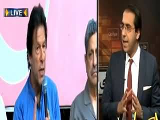 Seedhi Baat (Finally Imran Khan Proved Right About Rigging) – 4th May 2015
