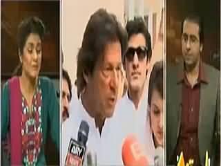Seedhi Baat (Finally, Imran Khan Reached LRH Peshawar) – 28th April 2015