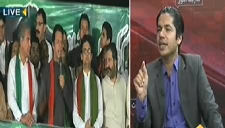 Seedhi Baat (Four Accused of Zahria Shahid Murder, Arrested) – 25th September 2014