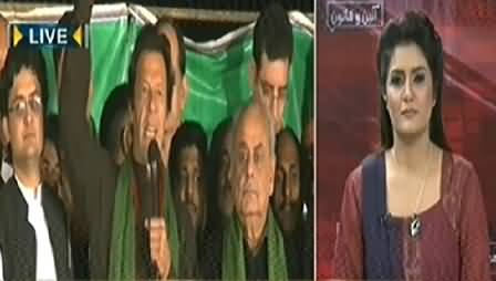 Seedhi Baat (Gas Vanished, A Gift of PMLN Govt) - 28th October 2014