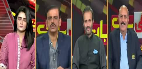 Seedhi Baat (Ghotki Train Accident, Who Is Responsible?) - 7th June 2021