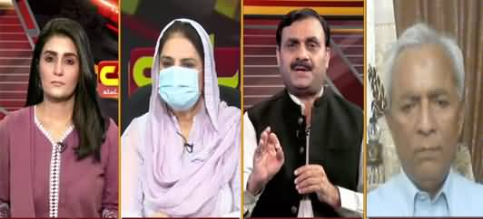 Seedhi Baat (Ghotki Train Incident, Who Is Responsible?) - 8th June 2021